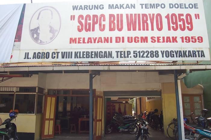 SGPC Legendaris